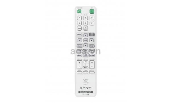 Máy chiếu Sony VPL - FX35
